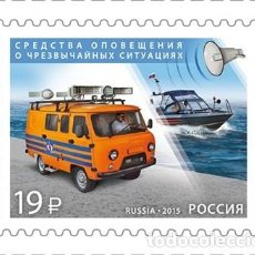 Sellos: 🚩 RUSSIA 2015 DISASTER RISK REDUCTION MNH - CARS. Lote 244743130