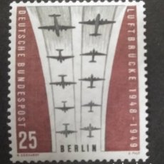 Sellos: ALEMANIA BERLIN 1959. YT:DE-BE 167,. Lote 245215100