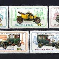 Sellos: 1975 HUNGRÍA YVERT 2425/2431 AUTOMÓVIL CLUB COCHES ANTIGUOS MNH** NUEVOS SIN FIJASELLOS. Lote 245976725