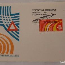 Sellos: MATASELLOS PRIMER DÍA. ESPAÑA 1993. SERVICIO PÚBLICOS: SEGURIDAD VIAL. Lote 246173140