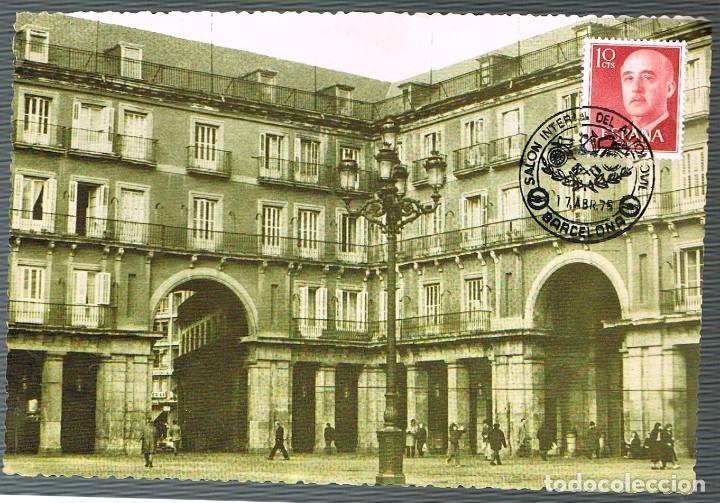 AÑO 1975, SALON INTERNACIONAL DEL AUTOMOVIL DE BARCELONA, PROCEDE DE UNA REVISTA (Sellos - Temáticas - Automóviles)