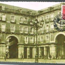 Sellos: AÑO 1975, SALON INTERNACIONAL DEL AUTOMOVIL DE BARCELONA, PROCEDE DE UNA REVISTA. Lote 248013735