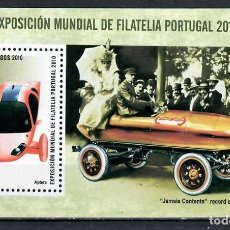 Sellos: ⚡ DISCOUNT CUBA 2010 INTERNATIONAL STAMP EXHIBITION PORTUGAL 2010 - LISBON MNH - CARS. Lote 255623810