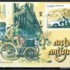 Sellos: ⚡ DISCOUNT CUBA 2008 VINTAGE CARS MNH - CARS. Lote 255625180