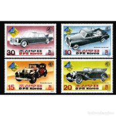 "Sellos: ⚡ DISCOUNT KOREA 1985 POSTAGE STAMP ""SUDWEST '85"" IN GERMANY MNH - CARS. Lote 255630915"