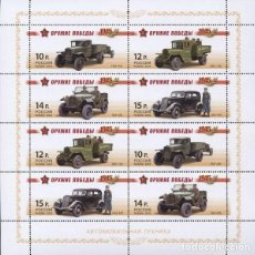 Sellos: ⚡ DISCOUNT RUSSIA 2012 WEAPONS OF VICTORY - CARS MNH - CARS, WEAPON. Lote 257574830
