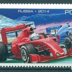 Sellos: ⚡ DISCOUNT RUSSIA 2014 FORMULA 1 WORLD CHAMPIONSHIP MNH - CARS, SPORT, RACE. Lote 257575315