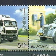 Sellos: ⚡ DISCOUNT UKRAINE 2013 EUROPA STAMPS - POSTAL VEHICLES MNH - CARS, TRUCKS, POST OFFICE, POS. Lote 257578610
