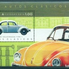 Sellos: ⚡ DISCOUNT CUBA 2016 CLASSIC CARS MNH - CARS. Lote 260491635