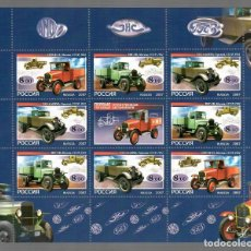 Sellos: ⚡ DISCOUNT RUSSIA 2007 THE FIRST RUSSIAN LORRIES MNH - CARS, TRUCKS. Lote 260492650