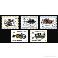 Sellos: ⚡ DISCOUNT KOREA 1985 CAR HISTORY MNH - CARS. Lote 260529850