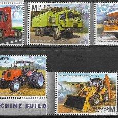 Sellos: ⚡ DISCOUNT BELARUS 2015 MECHANICAL ENGINEERING OF BELARUS MNH - TRUCKS, CARS. Lote 260551095