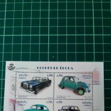 Sellos: 2013 ESPAÑA AUTOMÓVILES ÉPOCA VOLKSWAGEN/1500 SEAT/ CITRIEN 2 CV/ MERCEDES EDIFIL 4788 NUEVA O USADA. Lote 262167850