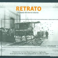 Sellos: ⚡ DISCOUNT URUGUAY 2013 2013 PHILATELIC ALMANAC - BRAILLE EDITION, CAR MNH - CARS. Lote 262873415