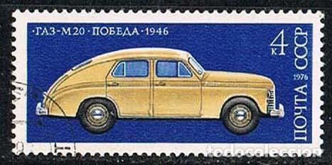 U.R.S.S. 4270, GAZ - M20 POBEDA, 1946, UTOMOVIL DE FABRICACIÓN SOVIETICA, USADO (Sellos - Temáticas - Automóviles)