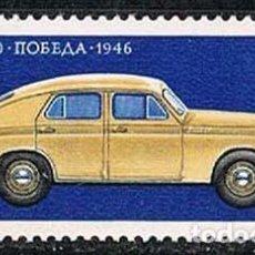 Sellos: U.R.S.S. 4270, GAZ - M20 POBEDA, 1946, UTOMOVIL DE FABRICACIÓN SOVIETICA, USADO. Lote 263966665