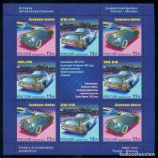 Sellos: ⚡ DISCOUNT RUSSIA 2013 HISTORY OF THE RUSSIAN MOTOR INDUSTRY MNH - CARS, JOINT ISSUE. Lote 266189528