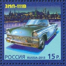 Sellos: ⚡ DISCOUNT RUSSIA 2013 AUTOMOTIVE HISTORY MNH - CARS, JOINT ISSUE. Lote 266189548