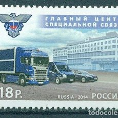 Sellos: ⚡ DISCOUNT RUSSIA 2014 MAIN SPECIAL COMMUNICATION CENTER MNH - CARS, COMMUNICATION. Lote 266190253