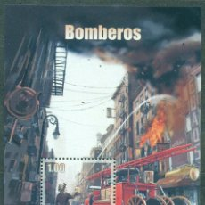 Sellos: ⚡ DISCOUNT CUBA 2006 FIRE FIGHTING AND RESCUE EQUIPMENT MNH - CARS, FIRE, LIFEGUARDS, FIREFI. Lote 266198163