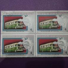 Sellos: SELLO HUNGRÍA (MAGYAR P) MTDO/1974/CENT/U.P.U/UNION/POSTAL/UNIVERSAL/DIOSAS/GLOBO/AUROBUS/GUAGUA/BUS. Lote 267643204
