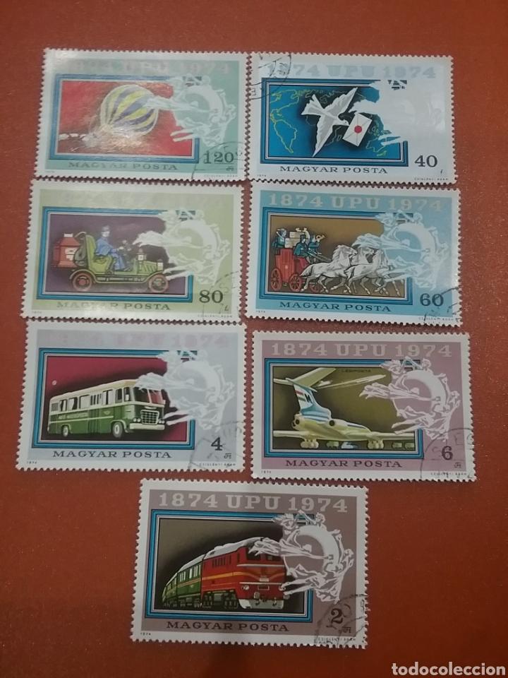SELLO HUNGRÍA (MAGYAR P) MTDO/1974/CENT/U.P.U/UNION/POSTAL/PALOMA/AVE/TRENES/GLOBO/DIRIGIBLE/CABALLO (Sellos - Temáticas - Automóviles)