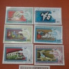 Sellos: SELLO HUNGRÍA (MAGYAR P) MTDO/1974/CENT/U.P.U/UNION/POSTAL/PALOMA/AVE/TRENES/GLOBO/DIRIGIBLE/CABALLO. Lote 267643634