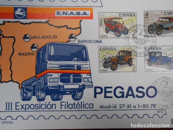 PEGASO AÑO 1978 (Sellos - Temáticas - Automóviles)