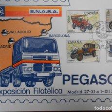 Sellos: PEGASO AÑO 1978. Lote 267764149