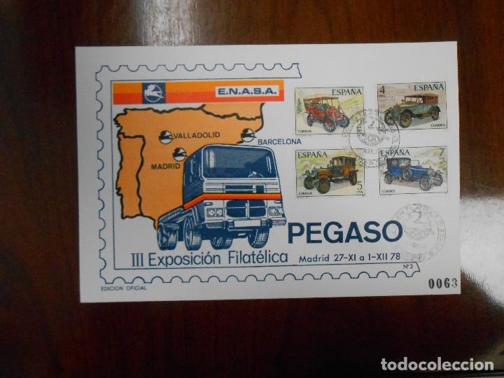 Sellos: PEGASO AÑO 1978 - Foto 3 - 267764149