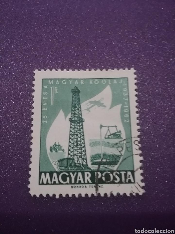 SELLO HUNGRÍA (MAGYAR P) MTDO/1962/15ANIV/EXTRACCION/PETROLEO/TRACTOR/AVION/AVIACION/VUELOS/TORRE/CO (Sellos - Temáticas - Automóviles)