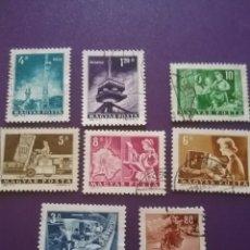 Sellos: SELLO HUNGRÍA (MAGYAR P) MTDOS/1964/CORREOS/TELECOMUNICACIONES/MOTO/CADENA/TORRE/FAX/TELEFONO/. Lote 268427919