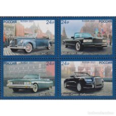 Sellos: ⚡ DISCOUNT RUSSIA 2021 PARADE CARS MNH - CARS. Lote 268835954