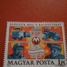 Sellos: SELLO HUNGRÍA (MAGYAR P) MTDO/1976/PROTECCION/LABORAL/TRABAJOS/TRANSPORTE/TRACTOR/CAMION/COCHE/VEHIC. Lote 268866839