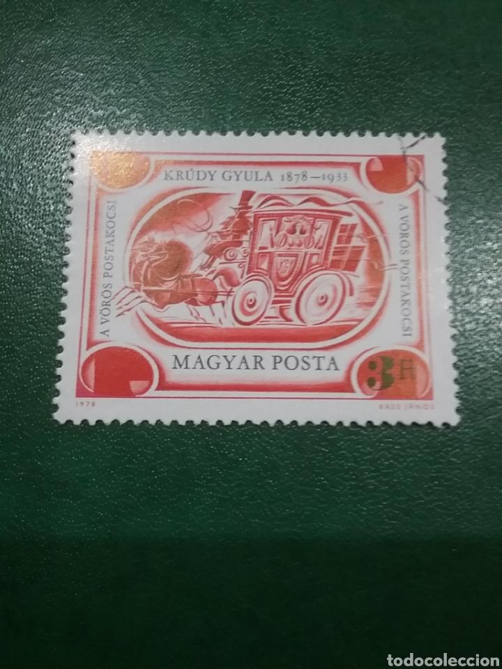 SELLO HUNGRÍA (MAGYAR P) MTDO/1978/CENT/NACIMIENTO/GYULA/KRUDY/ESCRITOR/ARTE/CARROZA/CABALLO/ROJO/CA (Sellos - Temáticas - Automóviles)