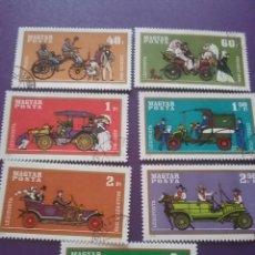 Sellos: SELLO HUNGRÍA (MAGYAR P) MTDO/1970/7 DE 8 VALORES/AUTOMOVILES/CLÁSICOS/COCHES/AUTOMOVIL/TRICICLO/BIC. Lote 268939769