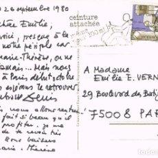 Sellos: SUIZA, CINTURÓN DE SEGURIDAD COLOCADO INCLUSO PARA 100 METROS, RODILLO DEL 26-9-1980. Lote 270599293