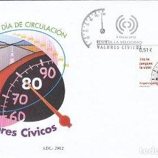 Sellos: EDIFIL 4697, VALORES CIVICOS: RESPETA LA VELOCIDAD, ¡NO TE JUEGUES LA VIDA!, PRIMER DIA DE 9-1-2012. Lote 272440323