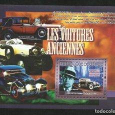 Sellos: GUINEA 2007 HOJA BLOQUE SELLOS CONMEMORATIVOS AUTOS ANTIGUOS Y LA MAFIA AL CAPONE COCHES. Lote 276442323