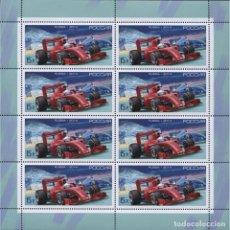 Sellos: ⚡ DISCOUNT RUSSIA 2014 FORMULA 1 WORLD CHAMPIONSHIP MNH - CARS, RACE. Lote 276608228