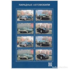 Sellos: ⚡ DISCOUNT RUSSIA 2021 PARADE CARS MNH - CARS. Lote 276608708