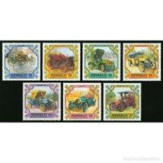 Sellos: ⚡ DISCOUNT MONGOLIA 1980 HISTORY OF CARS MNH - CARS. Lote 277574248