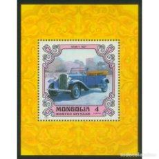 Sellos: ⚡ DISCOUNT MONGOLIA 1980 HISTORY OF CARS MNH - CARS. Lote 277574258
