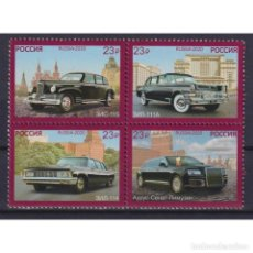 Sellos: ⚡ DISCOUNT RUSSIA 2020 CELEBRATING THE 100TH ANNIVERSARY OF THE SPECIAL PURPOSE GARAGE MNH -. Lote 284374253