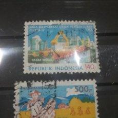 Sellos: SELLO R. INDONESIA MTDOS/1986/PLAN/DESARROLLO/PUENTE/ARTE/ARQUITECTURA/NATURALEZA/ARROZ/AGRICULTURA/. Lote 286885768