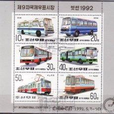 Sellos: COREA 1992 HOJA BLOQUE DE SELLOS AUTOBUSES Y TRANVIAS- AUTOMOVIL- CARS- RAILWAYS- TRANVIA. Lote 287260788