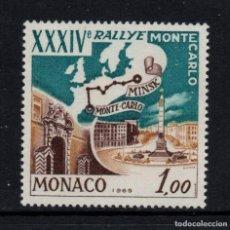 Sellos: MONACO 662** - AÑO 1964 - RALLY AUTOMOVILISTICO DE MONACO. Lote 289882463