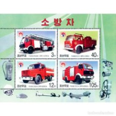 Sellos: ⚡ DISCOUNT KOREA 2004 FIRE TRUCKS MNH - CARS, FIREFIGHTERS. Lote 289960368