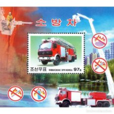 Sellos: ⚡ DISCOUNT KOREA 2004 FIRE TRUCKS MNH - CARS, FIREFIGHTERS. Lote 289960378