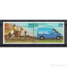 Sellos: ⚡ DISCOUNT URUGUAY 2017 190 YEARS OF URUGUAYAN MAIL MNH - CARS, HORSES, TRANSPORT, POST SERV. Lote 289962603